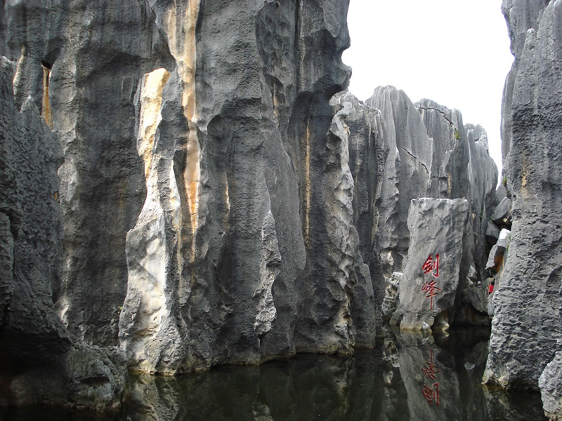 Shilin-Stone-Forest-waterway