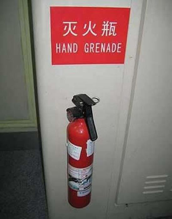 chinese_signs_that_got_seriously_lost_in_tranlsation_12