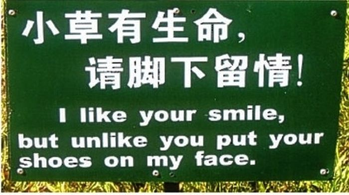 chinese_signs_that_got_seriously_lost_in_tranlsation_13