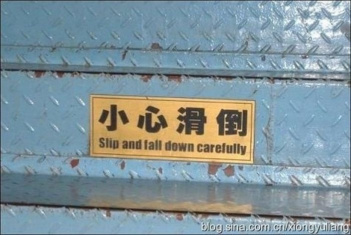 chinese_signs_that_got_seriously_lost_in_tranlsation_23