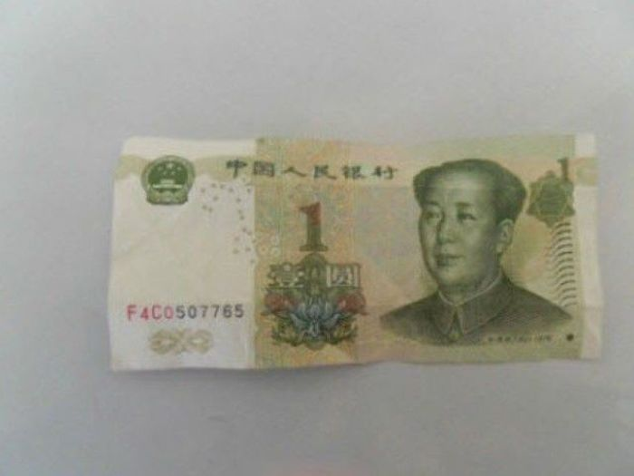 cool_origami_bank_note_hat_for_mao_zedong_01
