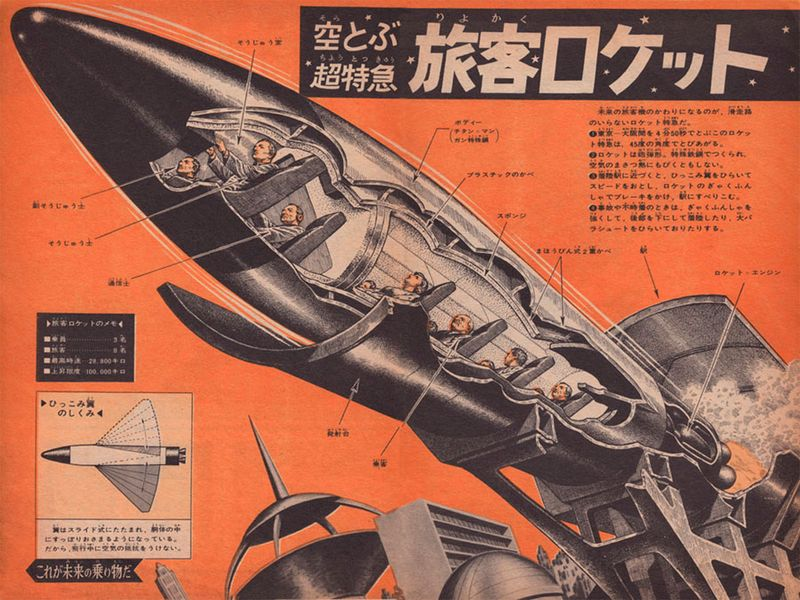japanese-retrofuturism-10