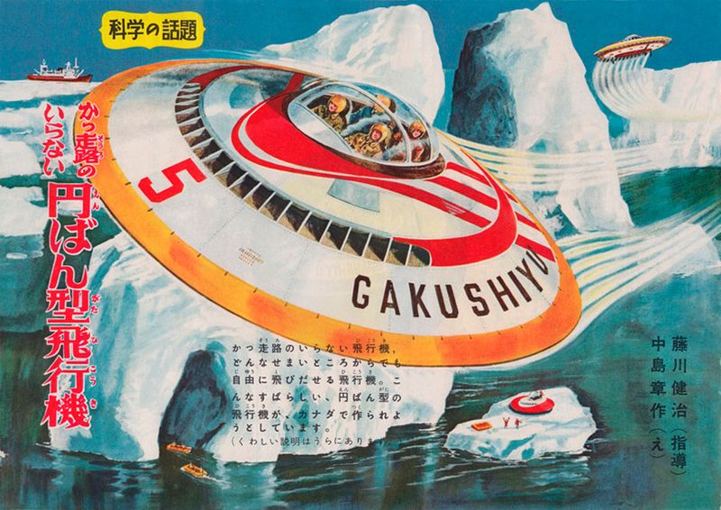 japanese-retrofuturism-12
