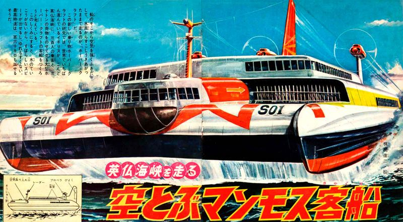 japanese-retrofuturism-16