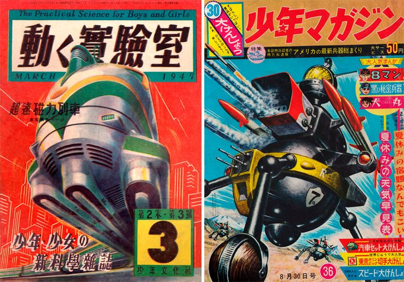 japanese-retrofuturism-2