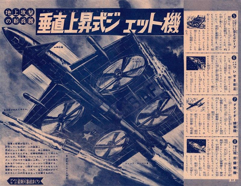 japanese-retrofuturism-8
